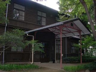 東別館(旧皇族寮)